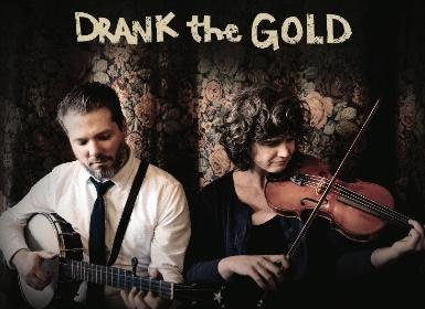 Music @ Noon: Drank the Gold. Irish Folk Music